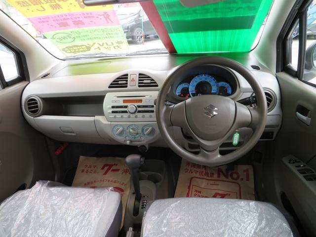 運転席シートより、エネーチャージ+CVT+i-Stopで低燃費を実現!