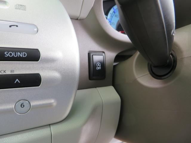 オーディオ右側にはi-Stop アイドリングON・OFFボタン付き