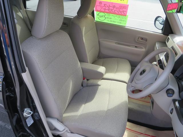 「スズキ」「アルトラパン」「軽自動車」「沖縄県」の中古車17