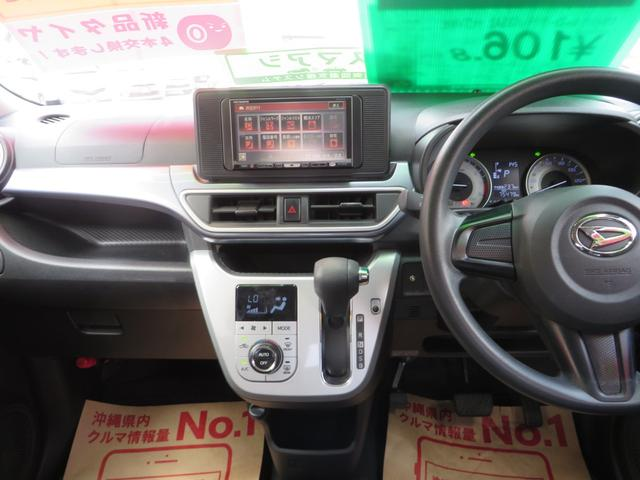 「ダイハツ」「キャスト」「コンパクトカー」「沖縄県」の中古車18