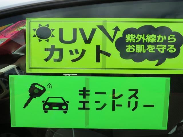 「スズキ」「アルト」「軽自動車」「沖縄県」の中古車30