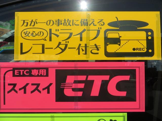 ドライブレコーダー、ETCついてます。
