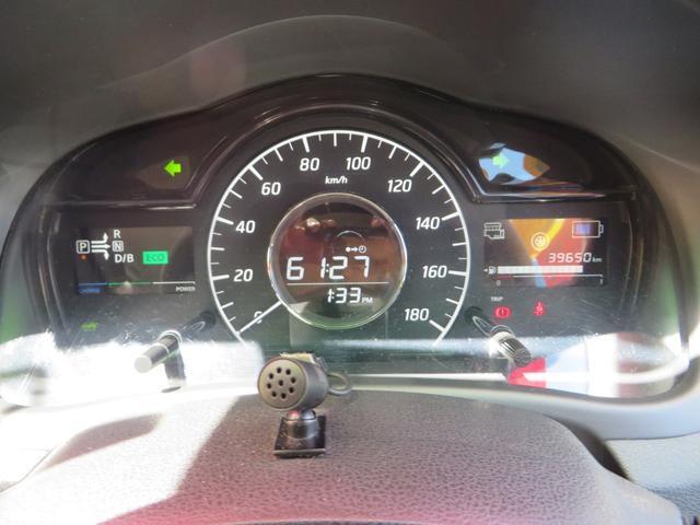 e-POWER専用メーターの状況をディスプレーにて見れます、また低燃費運転時にはイルミネーションでお知らせするエコインジゲーター付きで美しい。