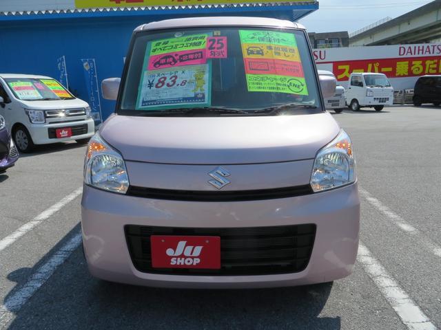 「スズキ」「スペーシア」「コンパクトカー」「沖縄県」の中古車39