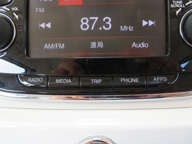 フィアット純正オーディオ、USB、又はブルートゥース接続にて通話&音楽再生、もちろんステアリングオーディオスイッチと連動しています。