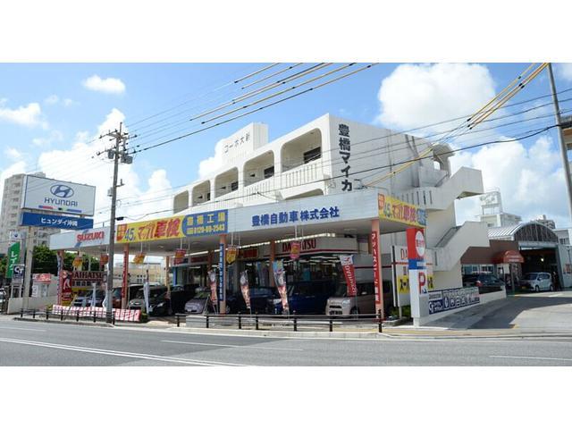 このフィアット500を展示している店舗は、本社:南風原町宮平658番地にあります。