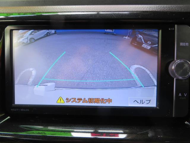 トヨタ・純正7インチワイドナビ付き、フルセグTV・CD録音再生・DVD再生・ブルートゥース通話&音楽・バックカメラ・ETC付きのすぐれもの!