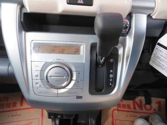 「スズキ」「ハスラー」「コンパクトカー」「沖縄県」の中古車22