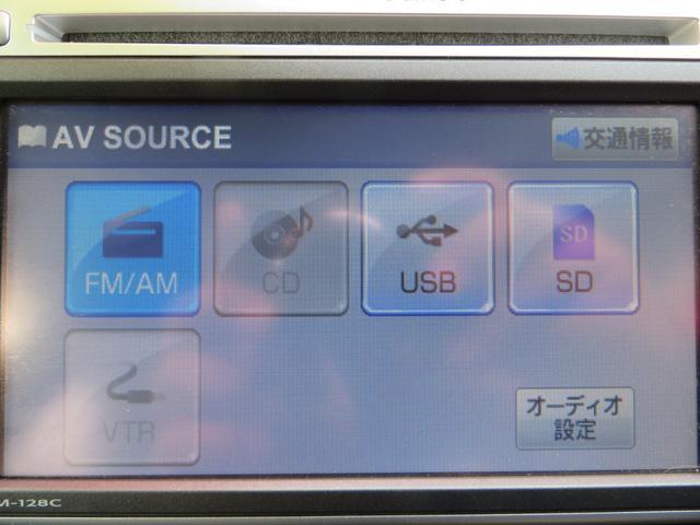 純正ナビ付き、CD・SD・AMFM・USBにてスマホ等と繋げて音楽再生OK、ETC付き