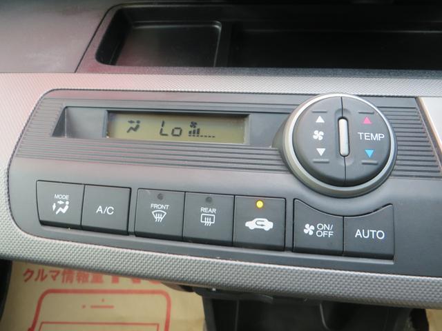 「ホンダ」「フリード」「ミニバン・ワンボックス」「沖縄県」の中古車27