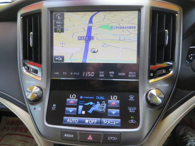 ロイヤルサルーンG レーダーブレーキサポート搭載 本革レザーパワーシート 全方位カメラモニター9インチナビTV バックカメラ(28枚目)