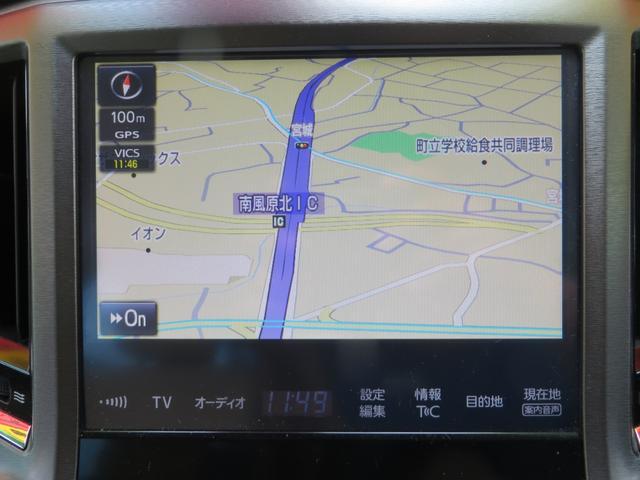 ロイヤルサルーンG レーダーブレーキサポート搭載 本革レザーパワーシート 全方位カメラモニター9インチナビTV バックカメラ(29枚目)