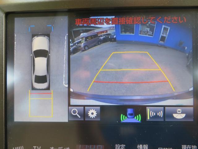 ロイヤルサルーンG レーダーブレーキサポート搭載 本革レザーパワーシート 全方位カメラモニター9インチナビTV バックカメラ(30枚目)