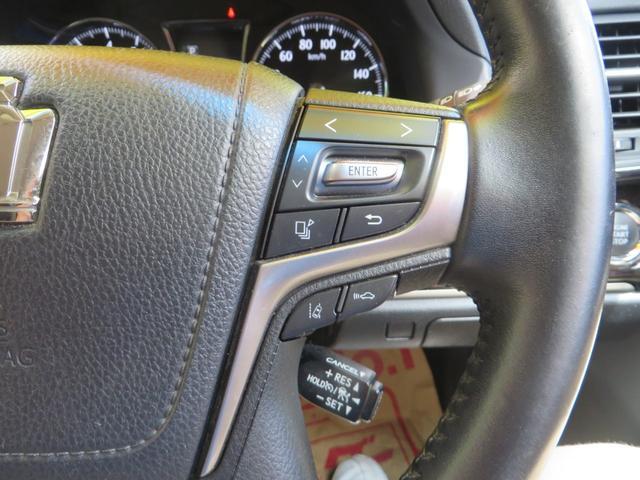 ロイヤルサルーンG レーダーブレーキサポート搭載 本革レザーパワーシート 全方位カメラモニター9インチナビTV バックカメラ(39枚目)
