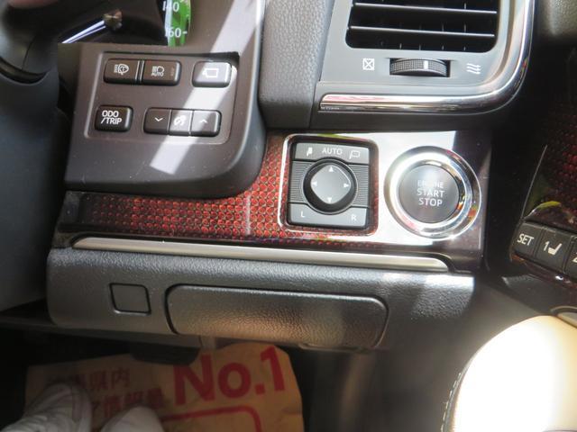 ロイヤルサルーンG レーダーブレーキサポート搭載 本革レザーパワーシート 全方位カメラモニター9インチナビTV バックカメラ(41枚目)