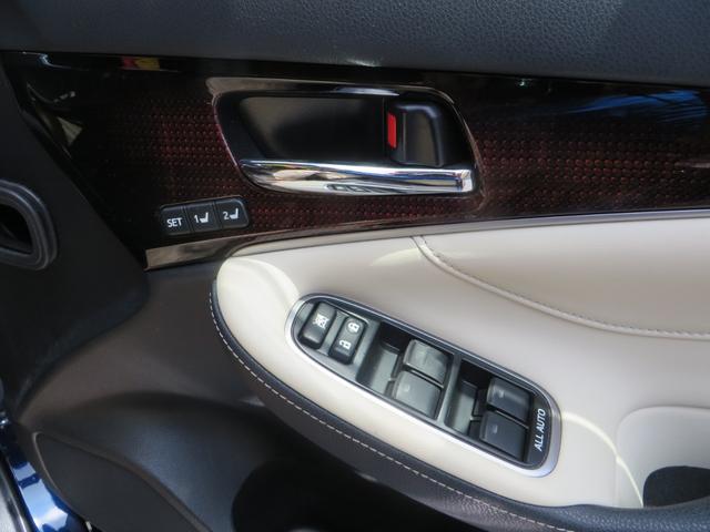 ロイヤルサルーンG レーダーブレーキサポート搭載 本革レザーパワーシート 全方位カメラモニター9インチナビTV バックカメラ(42枚目)