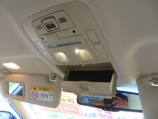 ロイヤルサルーンG レーダーブレーキサポート搭載 本革レザーパワーシート 全方位カメラモニター9インチナビTV バックカメラ(44枚目)