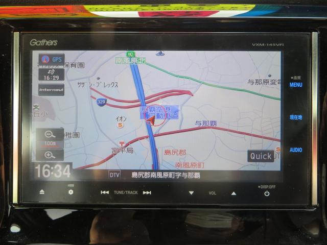 G 8インチワイドナビ・フルセグTV DVD ブルートゥース HIDヘッドライト&フォグ(21枚目)