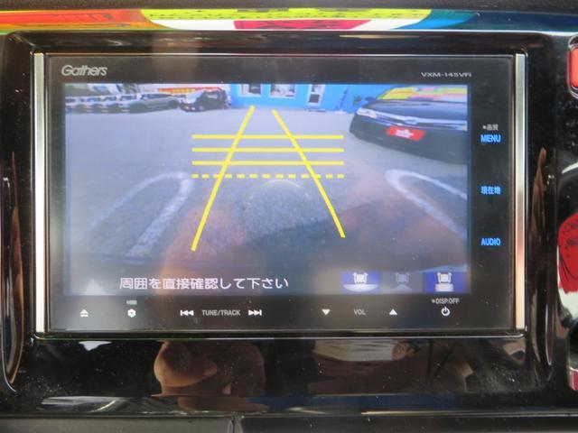 G 8インチワイドナビ・フルセグTV DVD ブルートゥース HIDヘッドライト&フォグ(22枚目)