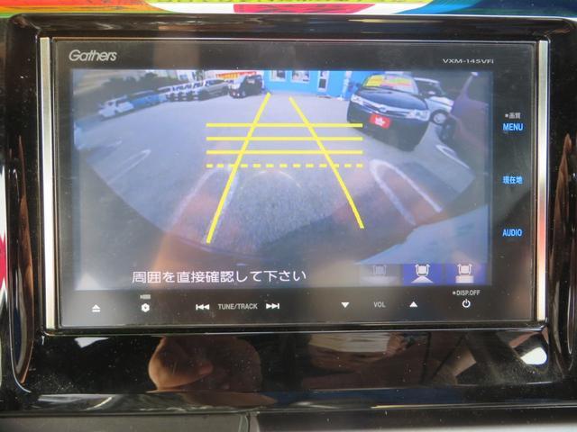 G 8インチワイドナビ・フルセグTV DVD ブルートゥース HIDヘッドライト&フォグ(23枚目)