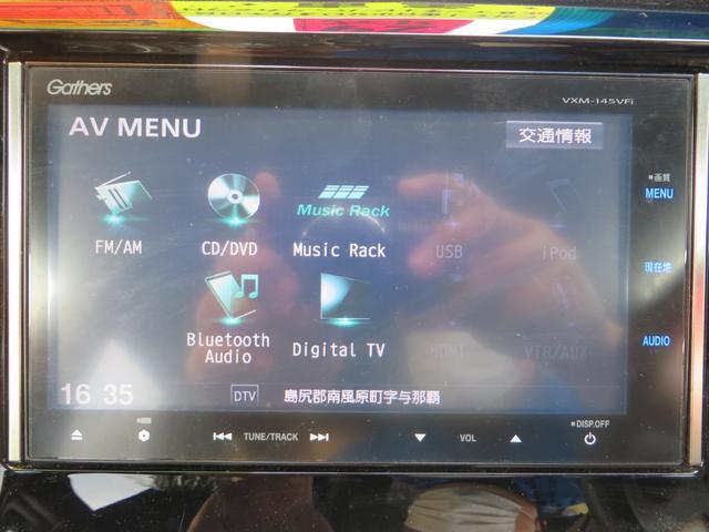 G 8インチワイドナビ・フルセグTV DVD ブルートゥース HIDヘッドライト&フォグ(24枚目)