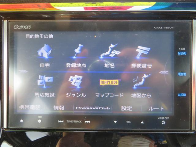 G 8インチワイドナビ・フルセグTV DVD ブルートゥース HIDヘッドライト&フォグ(25枚目)