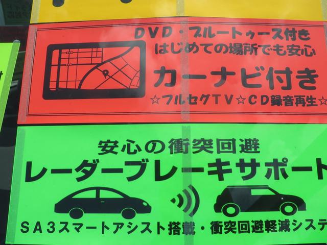 「ダイハツ」「タント」「コンパクトカー」「沖縄県」の中古車21