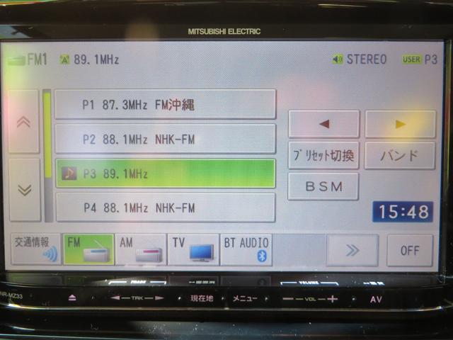 XS HIDヘッドライト&フォグ 両側パワースライドドア ナビ・TV・CD・DVD・ブルートゥース・ETC付き(22枚目)