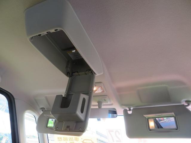 XS HIDヘッドライト&フォグ 両側パワースライドドア ナビ・TV・CD・DVD・ブルートゥース・ETC付き(34枚目)