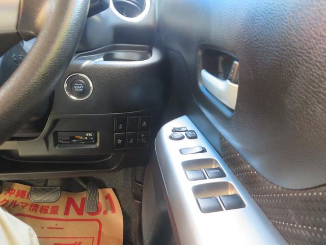 エンジン・プッシュスタート、スマートキー×2、ETC、デュアルレーダーブレーキサポートの各種スイッチ類、パワースライドドアスイッチ、その他各種スイッチ類。