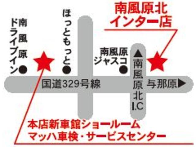 MAPです、イオン南風原・ジャスコすぐ近く、沖縄自動車道、高速の南風原北を下りてすぐです。