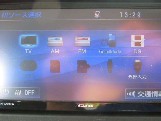 ハイブリッドG 7インチワイドナビ・フルセグTV・CD録音・DVD再生・ブルートゥース通話&音楽(22枚目)