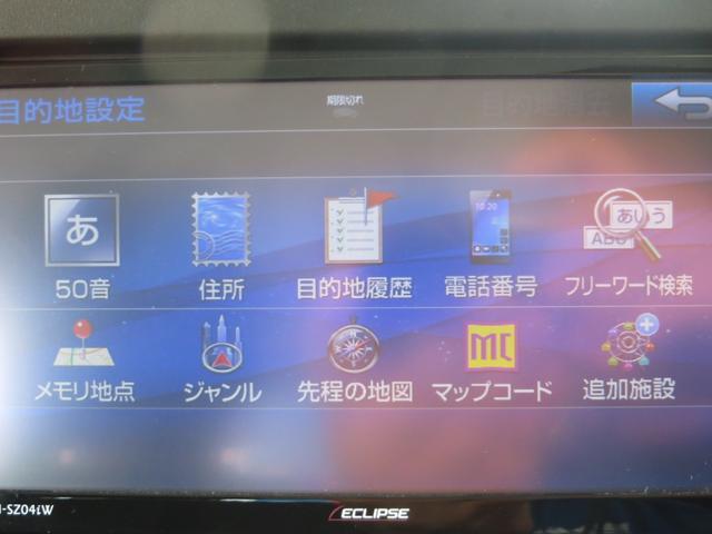 ハイブリッドG 7インチワイドナビ・フルセグTV・CD録音・DVD再生・ブルートゥース通話&音楽(23枚目)