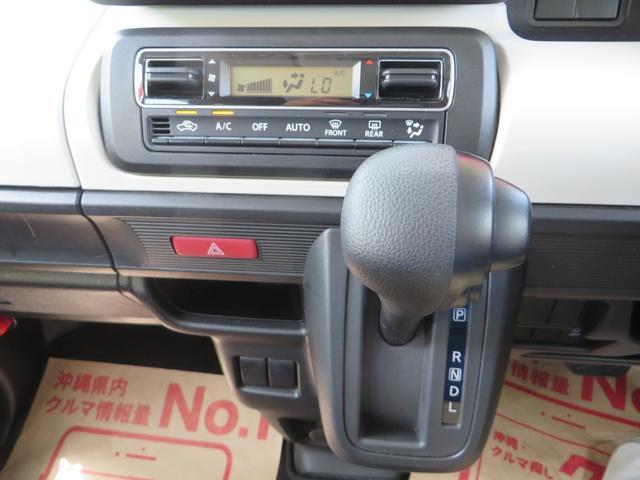 ハイブリッドG 7インチワイドナビ・フルセグTV・CD録音・DVD再生・ブルートゥース通話&音楽(24枚目)