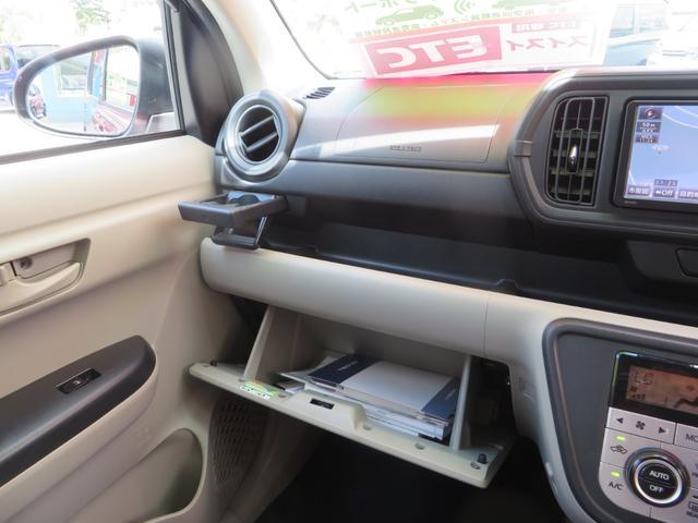 X LパッケージS レーダーブレーキサポート搭載 ナビTV・CD・ブルートゥース通話音楽・バックカメラ・ETC付き(19枚目)