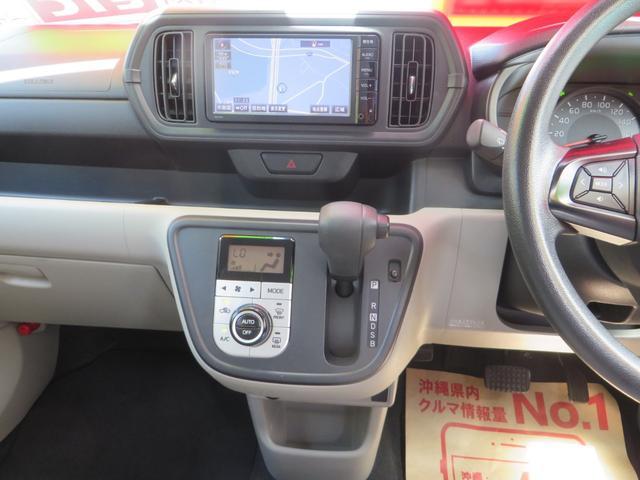 X LパッケージS レーダーブレーキサポート搭載 ナビTV・CD・ブルートゥース通話音楽・バックカメラ・ETC付き(20枚目)