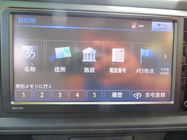 X LパッケージS レーダーブレーキサポート搭載 ナビTV・CD・ブルートゥース通話音楽・バックカメラ・ETC付き(23枚目)
