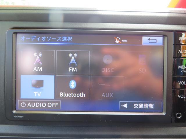 X LパッケージS レーダーブレーキサポート搭載 ナビTV・CD・ブルートゥース通話音楽・バックカメラ・ETC付き(24枚目)
