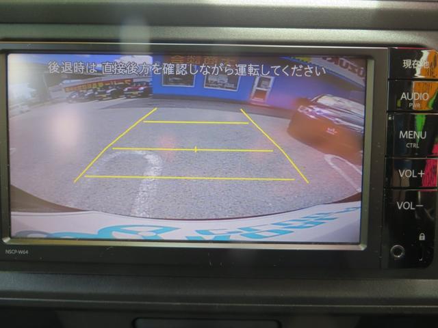 X LパッケージS レーダーブレーキサポート搭載 ナビTV・CD・ブルートゥース通話音楽・バックカメラ・ETC付き(25枚目)