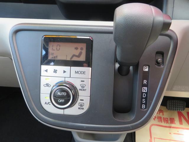 X LパッケージS レーダーブレーキサポート搭載 ナビTV・CD・ブルートゥース通話音楽・バックカメラ・ETC付き(26枚目)