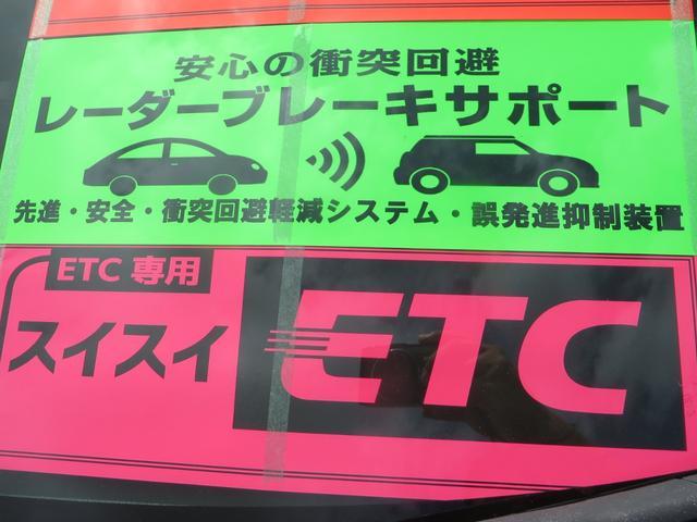 X LパッケージS レーダーブレーキサポート搭載 ナビTV・CD・ブルートゥース通話音楽・バックカメラ・ETC付き(31枚目)