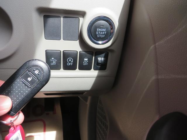 X LパッケージS レーダーブレーキサポート搭載 ナビTV・CD・ブルートゥース通話音楽・バックカメラ・ETC付き(32枚目)