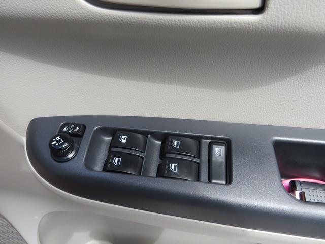 X LパッケージS レーダーブレーキサポート搭載 ナビTV・CD・ブルートゥース通話音楽・バックカメラ・ETC付き(33枚目)