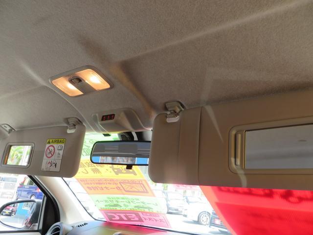 X LパッケージS レーダーブレーキサポート搭載 ナビTV・CD・ブルートゥース通話音楽・バックカメラ・ETC付き(34枚目)