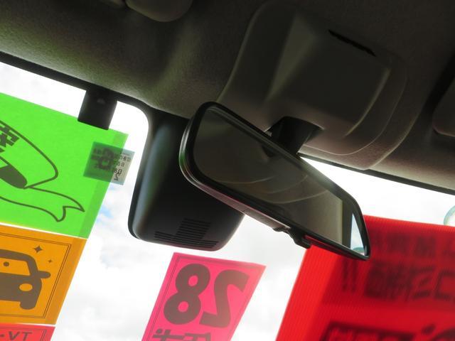X LパッケージS レーダーブレーキサポート搭載 ナビTV・CD・ブルートゥース通話音楽・バックカメラ・ETC付き(35枚目)