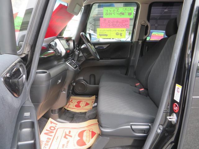 G・Aパッケージ レーダーブレーキサポート搭載 ナビ・フルセグTV・CD・DVD・ブルートゥース・バックカメラ・ETC・ドライブレコーダー(11枚目)