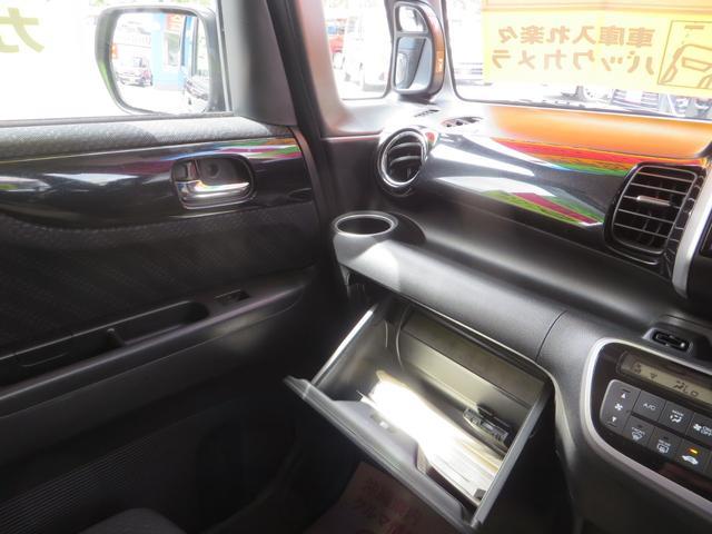G・Aパッケージ レーダーブレーキサポート搭載 ナビ・フルセグTV・CD・DVD・ブルートゥース・バックカメラ・ETC・ドライブレコーダー(18枚目)