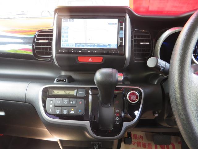 G・Aパッケージ レーダーブレーキサポート搭載 ナビ・フルセグTV・CD・DVD・ブルートゥース・バックカメラ・ETC・ドライブレコーダー(20枚目)