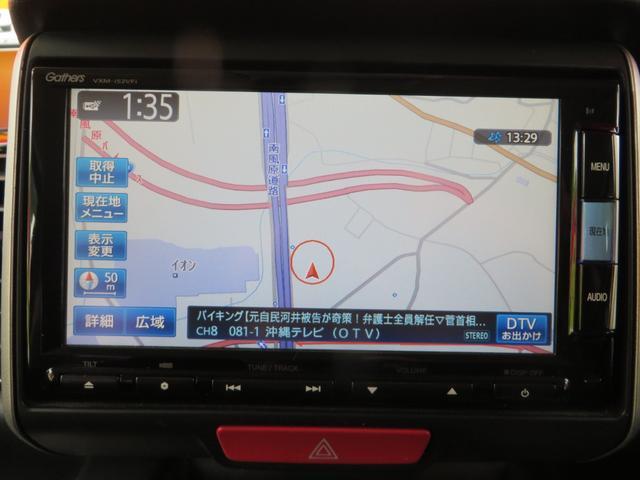 G・Aパッケージ レーダーブレーキサポート搭載 ナビ・フルセグTV・CD・DVD・ブルートゥース・バックカメラ・ETC・ドライブレコーダー(21枚目)