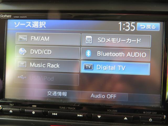 G・Aパッケージ レーダーブレーキサポート搭載 ナビ・フルセグTV・CD・DVD・ブルートゥース・バックカメラ・ETC・ドライブレコーダー(22枚目)